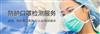 熔喷布PEF颗粒效率过滤检测仪北京上海现货