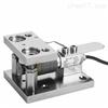 自动称重模块,不锈钢模块防爆,称重传感器5t