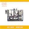 AYAN-F80短程分子蒸馏仪石油精油浓缩装置实验室用