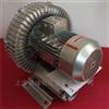 2QB 710-SAH374KW 漩涡式鼓风机