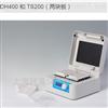 TS200/DH400微孔板恒温振荡孵育器