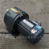 CH750-55SCH750-55S晟邦卧式减速电机