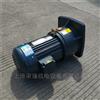 CV2200-5SCV2200-5S晟邦CPG减速减速机
