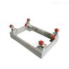 供应化工电子钢瓶秤,带打印计量防腐电子秤