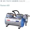 Rocker400无油真空泵(R400)