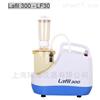 实验室真空过滤系统Lafil300-LF30