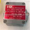 德国VSE威仕RS2500系列流量计技术参数