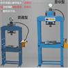 GTYJ手动液压机  油压机