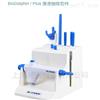 BioDolphin废液抽吸套件组
