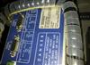 SEL代理SEL微机保护装置SEL787等技术特性