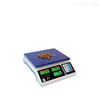 带打印公斤电子桌秤,数据输出电子称桌秤