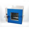 9245A300℃電熱恒溫鼓風干燥箱 烘箱