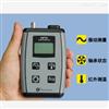VIB 05美国KM测振仪多功能振动和轴承状态检测仪