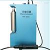VOC-3000便携式VOCs检测仪