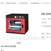 美国UVP分子杂交箱HB-1000(经济型)
