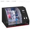 美国UVP紧凑型分子杂交箱HB-500