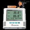 土壤温湿度 实验室大棚在线记录仪