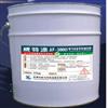 WM355-AF300II电机轴承带电清洗剂报价