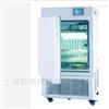 LHH-250FS藥品穩定性試驗箱 LHH-250FS