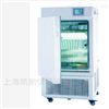 LHH-250CFS药品稳定性试验箱LHH-250CFS