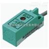 原装P+F安全栅有源与无源隔离器的区别