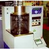 NSC-3000(M)磁控溅射系统