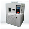 HS050A恒定湿热试验箱 HS050A
