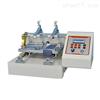 XD-J19  电动磨擦脱色试验机