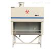 JV222-BSC-1300-II-A2生物安全柜报价