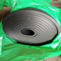 橡塑板 神州普拉多品牌保溫材料直銷
