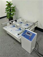 简单的模拟运输过程的振动台
