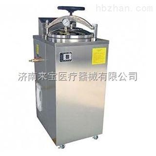 上海博迅75L高压蒸汽灭菌器YXQ-LS-75G