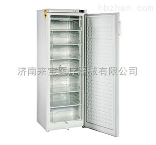 中科美菱低温冰箱DW-FL270