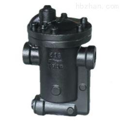 883F倒置桶式蒸汽疏水阀
