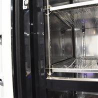 博科25H226低温冷藏冰箱高通量